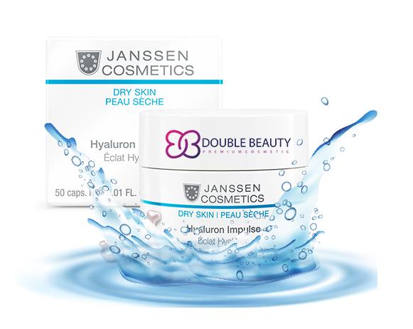 Viên nang cung cấp ẩm -JANSSEN-COSMETICS-HYALURON-IMPULSE-50-VIÊN